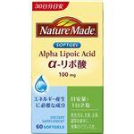大塚製薬 ネイチャーメイド α-リポ酸 29.5g(491mg×60粒)