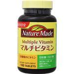 大塚製薬 ネイチャーメイド マルチビタミン 96g(960mg×100粒)