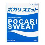 大塚製薬 ポカリスエット 粉末 1L用(74g)×5袋