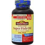 大塚製薬 ネイチャーメイド スーパーフィッシュオイル 90粒(機能性表示食品)