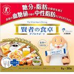 大塚製薬 賢者の食卓 ダブルサポート 6g×30包(特定保健用食品)