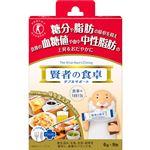 大塚製薬 賢者の食卓 ダブルサポート 6g×9包(特定保健用食品)