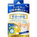 大塚製薬 賢者の快眠 睡眠リズムサポート 21g(3g×7包)(機能性表示食品)