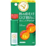 近江兄弟社 メンターム 薬用メディカルリップスティックMn 3.2g