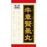 【第2類医薬品】クラシエ薬品 「クラシエ」漢方牛車腎気丸料エキス錠 180錠