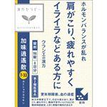 【第2類医薬品】クラシエ薬品 加味逍遙散料エキス錠クラシエ 96錠