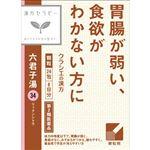 【第2類医薬品】クラシエ薬品 「クラシエ」漢方六君子湯エキス顆粒 24包