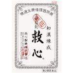 【第2類医薬品】救心製薬 救心 60粒