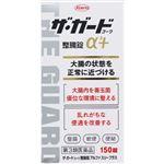 【第3類医薬品】興和 ザ・ガードコーワ 整腸錠α3+ 150錠