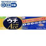 ◆ 【指定第2類医薬品】興和 ウナコーワエースG 15g