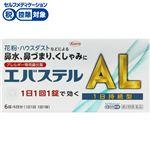 ◆ 【第2類医薬品】興和 エバステルAL 6錠