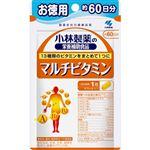 小林製薬 小林製薬の栄養補助食品 マルチビタミン(お徳用60日分)24g(400mg×60粒)