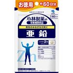 小林製薬 小林製薬の栄養補助食品 亜鉛(お徳用60日分)30g(250mg×120粒)