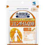 小林製薬 小林製薬の栄養補助食品 コエンザイムQ10 14.9g(249mg×60粒)
