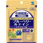 小林製薬 小林製薬の栄養補助食品 ブルーベリー ルテイン メグスリノ木 60粒
