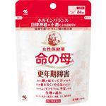 【第2類医薬品】小林製薬 女性保健薬 命の母A 84錠