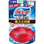 小林製薬 液体ブルーレットおくだけ除菌EX つけ替用 ロイヤルブーケの香り 70ml