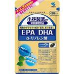 小林製薬 小林製薬の栄養補助食品 EPA DHA α-リノレン酸 180粒