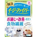 小林製薬 イージーファイバー 156g(5.2g×30パック)(特定保健用食品)