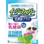 小林製薬 イージーファイバー乳酸菌プラス 204g(6.8g×30パック)