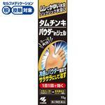 ◆ 【第2類医薬品】小林製薬 タムチンキ パウダーinジェル 15g