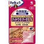 小林製薬 小林製薬の栄養補助食品 ナットウキナーゼEX 60粒
