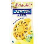 小林製薬 生ゴミ用ゴミサワデー フレッシュレモンライム 2.7ml