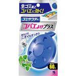 小林製薬 生ゴミ用ゴミサワデー コバエよけプラス 2.7ml