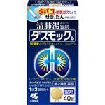 【第2類医薬品】小林製薬 ダスモックb 40錠