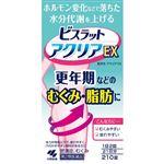 【第2類医薬品】小林製薬 ビスラット アクリアEX 210錠