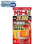 【第2類医薬品】小林製薬 ナイシトールZa 315錠
