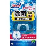 小林製薬 液体ブルーレット 除菌効果プラス EXミントの香り 70ml