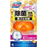 小林製薬 液体ブルーレット 除菌効果プラス EXオレンジの香り 70ml