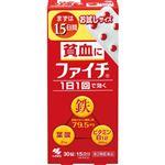 【第2類医薬品】小林製薬 ファイチ 30錠