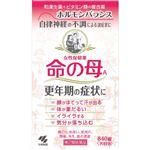 【第2類医薬品】小林製薬 女性保健薬 命の母A 840錠