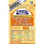 小林製薬 小林製薬の栄養補助食品 マルチビタミン ミネラル コエンザイムQ10 36g(300mg×120粒)