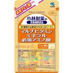 小林製薬 小林製薬の栄養補助食品 マルチビタミン ミネラル 必須アミノ酸 43.2g(360mg×120粒)
