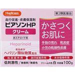 【第2類医薬品】新新薬品工業 ハピコム ピアソンHPクリーム 100g