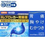 ◆ 【第1類医薬品】新新薬品工業 ハピコム ファモガス錠10 12錠