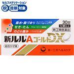 ◆ 【指定第2類医薬品】第一三共ヘルスケア 新ルルA ゴールドDX 30錠