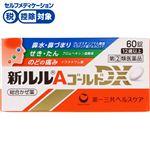 ◆ 【指定第2類医薬品】第一三共ヘルスケア 新ルルA ゴールドDX 60錠