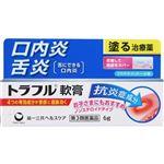 【第3類医薬品】第一三共ヘルスケア トラフル軟膏 6g