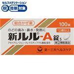 【指定第2類医薬品】第一三共ヘルスケア 新ルル-A錠s 100錠