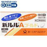 ◆ 【指定第2類医薬品】第一三共ヘルスケア 新ルルA ゴールドs 100錠