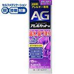 ◆ 【第2類医薬品】第一三共ヘルスケア エージーノーズ アレルカットM 15ml