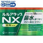 ◆ 【指定第2類医薬品】第一三共ヘルスケア ルルアタックNX 12錠