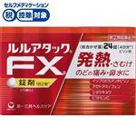 【指定第2類医薬品】第一三共ヘルスケア ルルアタックFXa 24錠