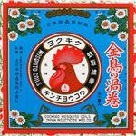 大日本除虫菊 KINCHO 金鳥の渦巻 50巻入