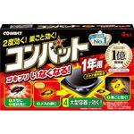 【WAON大還元虫ケア用品】 大日本除虫菊 コンバット 1年用 3.0g×4個