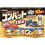 大日本除虫菊 コンバット 1年いなくなる スマートタイプ 1g×10個